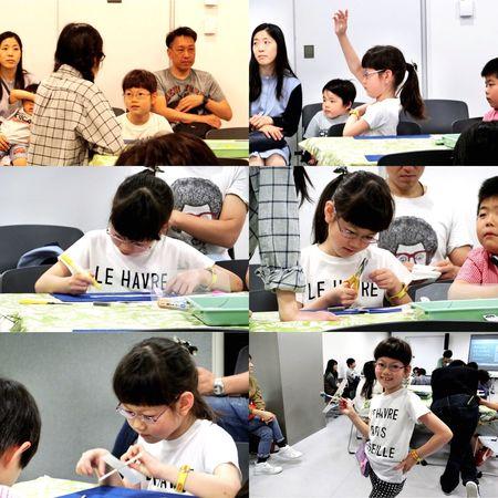 実は今日も科学館で体験教室。二日連続で抽選に当たるとは。^^; Science Science Lab Science Class Science Museum  Children Playing