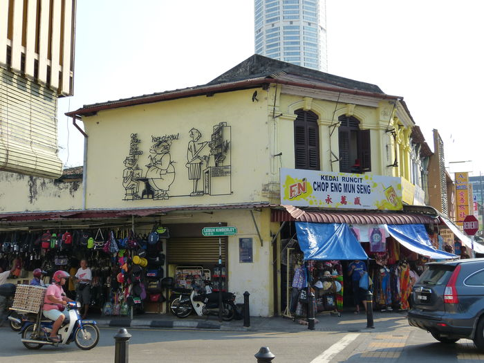 Georgetown, Penang, Malaysia Architecture ASIA Building Exterior Built Structure Chines Culture And History City Eye4photograghy Eyeemasia Street View Photography Street View. Traditional Chinese Building Travel In Asia Travel Photography UNESCO World Heritage Site
