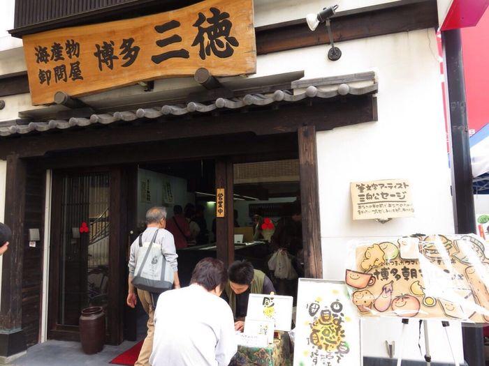 朝マルシェ Shopping ♡ Seafood Morning Shopping Time