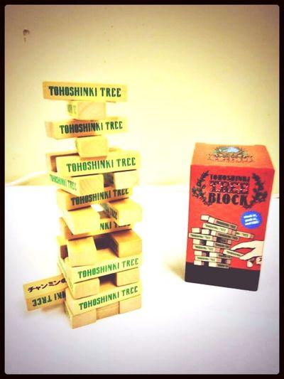 Tohoshinki's TREE Block. I finished thats block. Block Tree Game