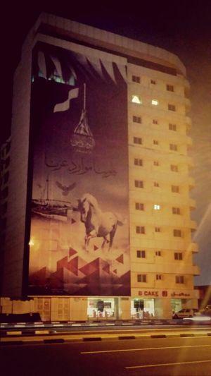 I ❤ Qatar Qatar Qatar National Day Waiting