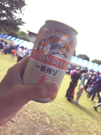 一番搾りで喉を潤し Beer 麦酒 Beer Time 鉄道総研 国分寺