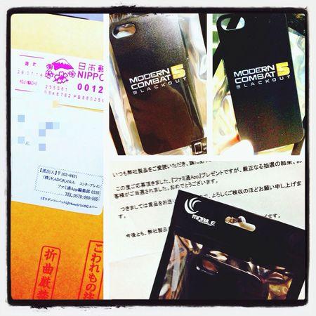 ネットのプレゼントでモダンコンバット5iPhoneケースが当たった!(^O^)/
