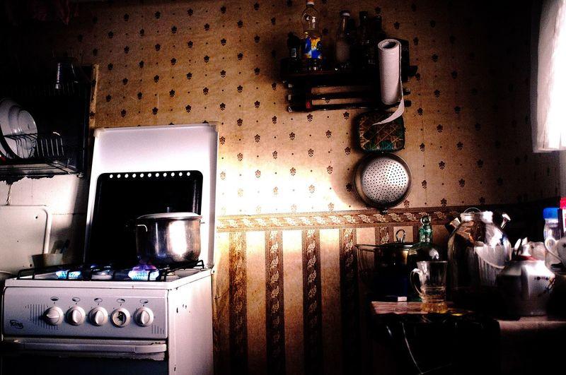 Interior Details Witch Kitchen Gloomy