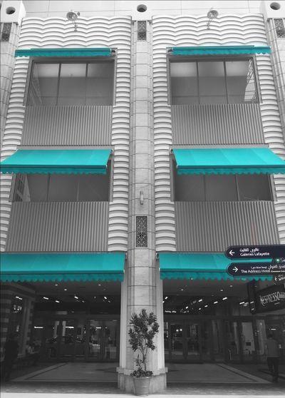 Tiffany Dubai