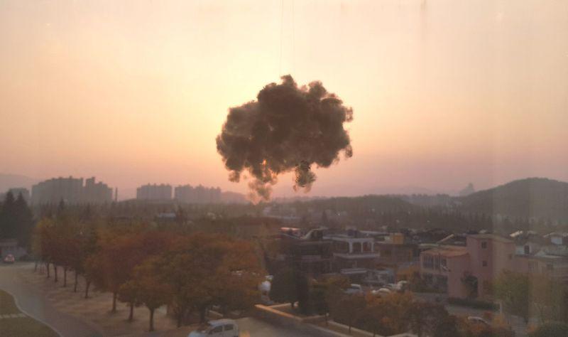 경남 도립미술관 내. 솜구름Tree Fog Sunset No People Outdoors Cityscape City Day Sky Nature