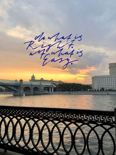 Moscow Phrase Motivation Text Moscow Sunset Moscow River Sunset