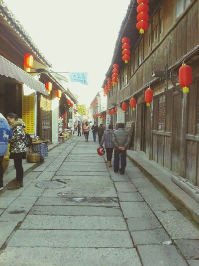 Haining Hello World Hello China