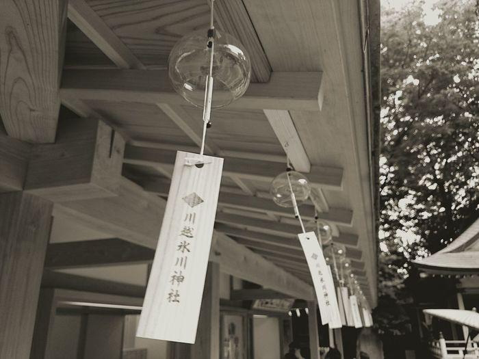 氷川神社 風鈴