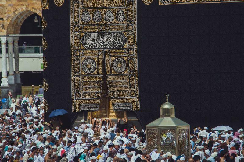 مكة ❤️ Makkah