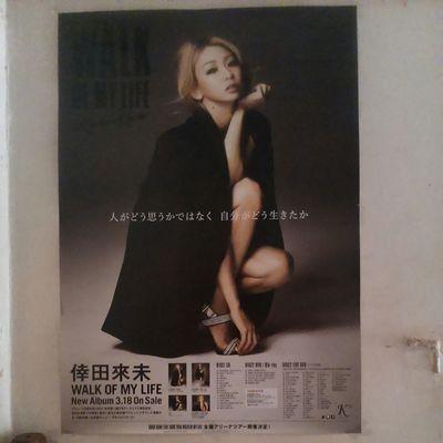 Koda Kumi Poster JPops Jpop