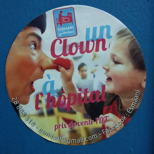 Fun in Hospital for Kids and Old Peopole too Tunisia IgersTunisia كي ريتها تفككرتك يا نزار :) بيق جوب ماي فريند :)