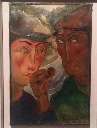 Art Georgianartist Gudiashvili Tbilisi Pushkin State Museum Of Fine Arts Mustsee Pirosmanishvili Akhvlediani Kakabadze