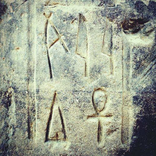 Pharaohs Language Symbols Wallcarvings Carved Granite Wall Stone Ancienttemple Ancientegypt Feyala Temple Rivernile Upperegypt Aswan Egypt