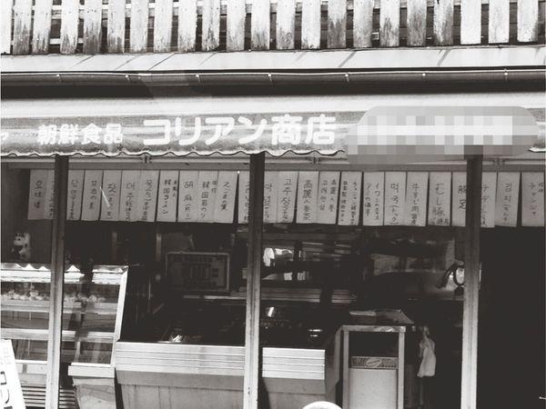 Grocery Store Street Photography Street Streetbw