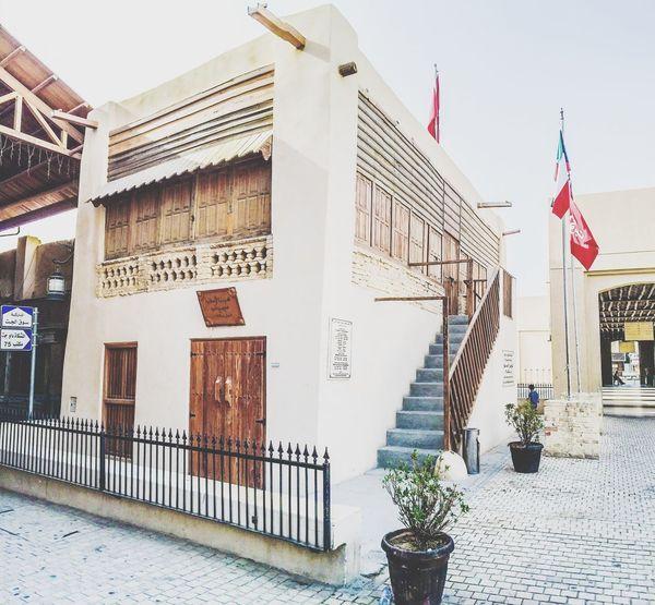 الصيدلية الاسلامية منذ شعبان ١٣٣٧هـ