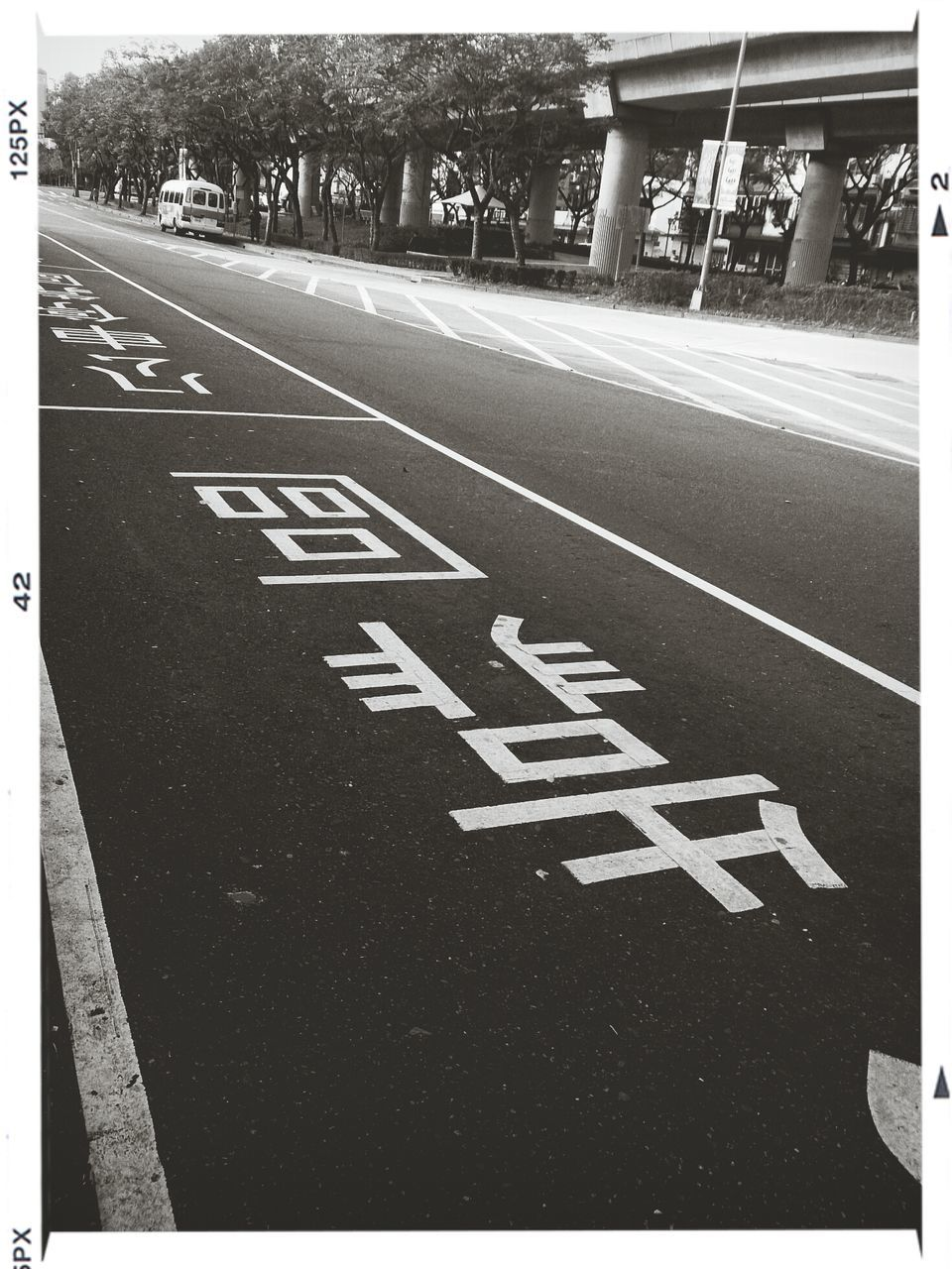 Street With Asian Script
