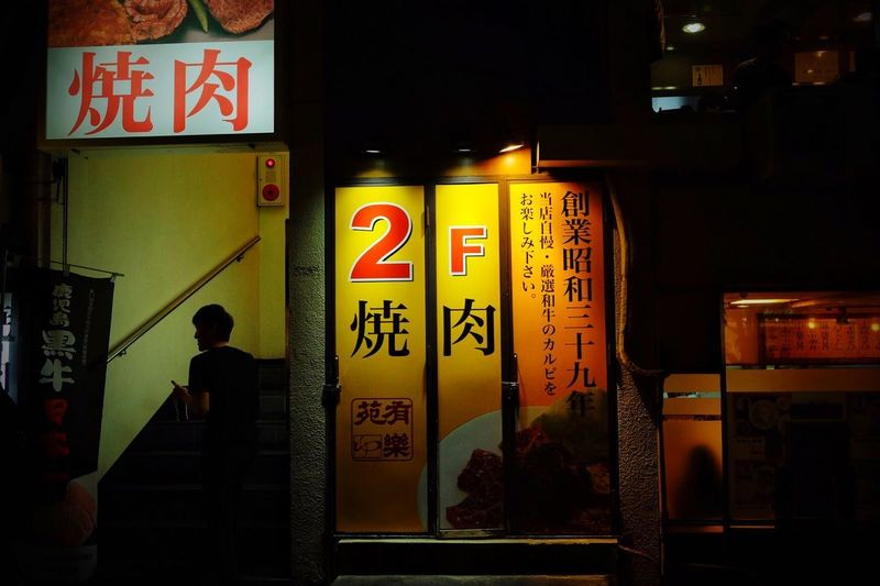 EyeemPhilippines Night Nightphotography Night FilipinoStreetPhotographers Everydayeverywhere Japan Streetphotography Communication Text Night Illuminated Architecture Sign Built Structure Commercial Sign City
