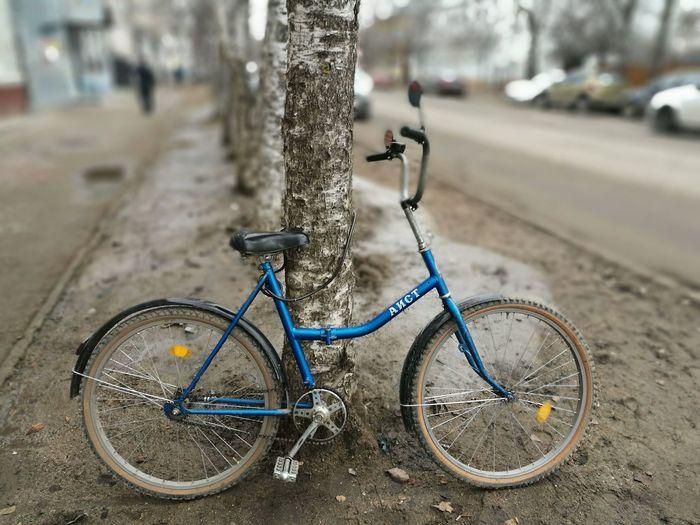 "На ""аисте"" складном велосипеде. аист велосипед винтаж вологда Bike Vintage Vologda First Eyeem Photo"