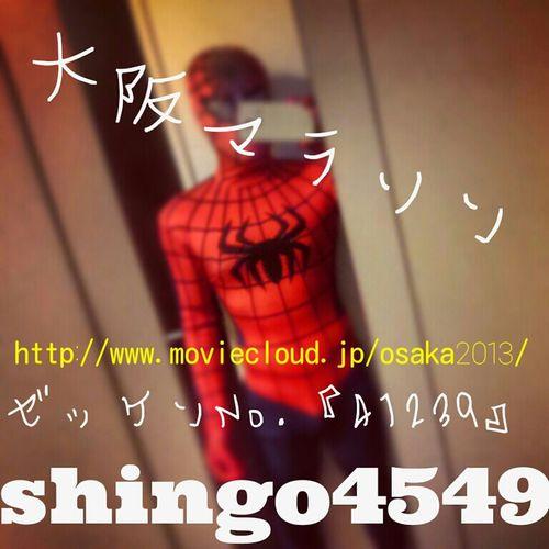 大阪マラソンこれで走ります!応援宜しくお願いします☆ 大阪マラソン Spiderman スパイダーマン