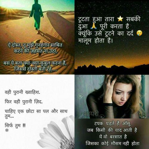 Aashu Yaad