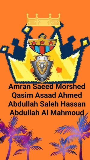 آل محمود الاشراف# من اليمن ومكةالمكرمة Day People