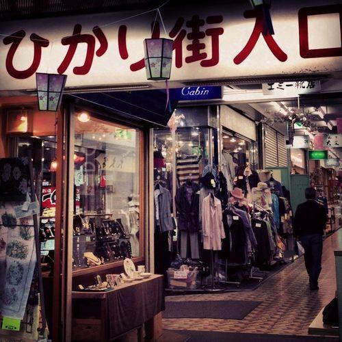 自由ヶ丘 ひかり街 Tokyoporn Tokyo Jiyuugaoka