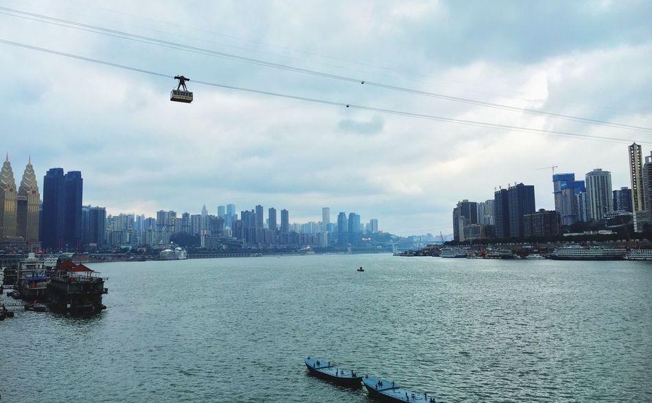 Chongqing 索道