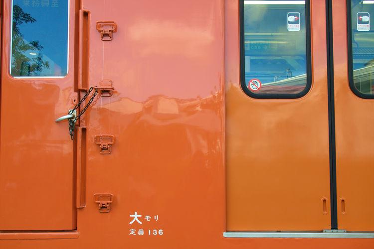 Train Mode Of