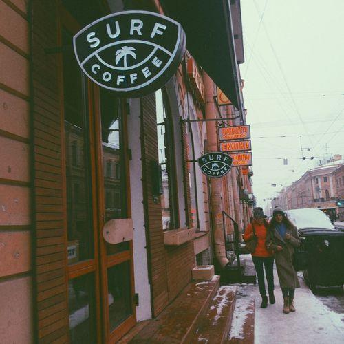 💚🏄🏼 Coffee Break Surfclub Coffee Weekend Mymagicplace Relaxing Girls Piteronline Taking Photos