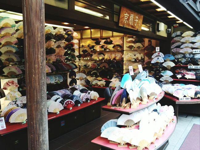 Kyoto City Japan Sensū