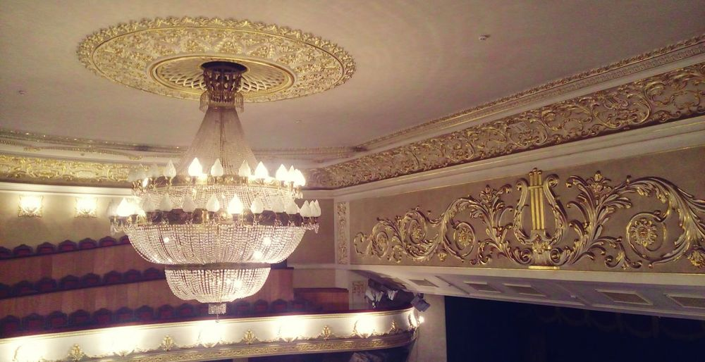 Theater Being Cultured Light Lamps Architecture