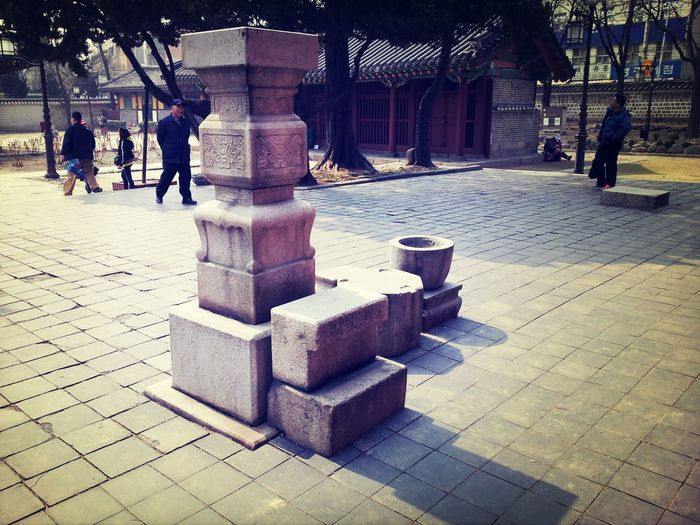 Korean Traditional Architecture Stone Art Culture Assets Transitional