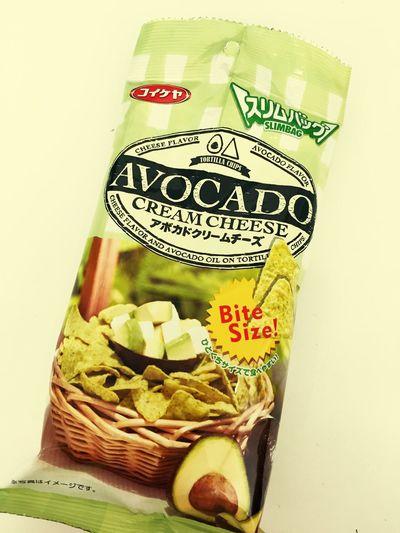 ウマ♡ アボガド クリームチーズ ナチョス コイケヤ Avocado Cheese! Yummy♡