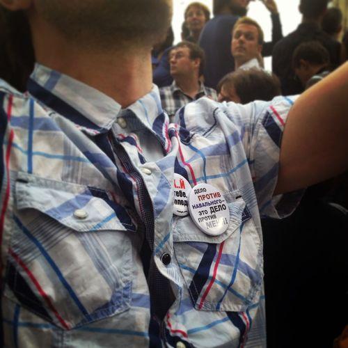 Navalny Protests July 18, 2013