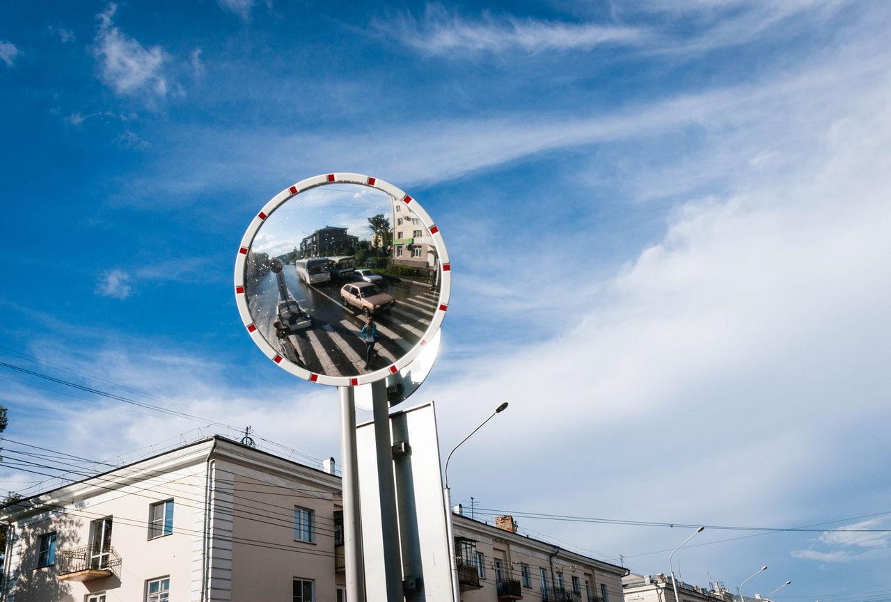Reflection of street scene in road mirror