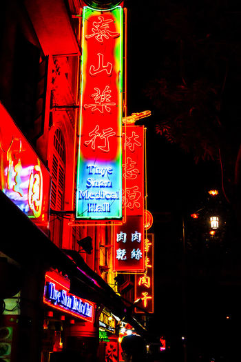 Canon Canon G5X Chinatown City Communication Contrast Culture G5X Illuminated Lights Neon Night Singapore Streetphotography Text