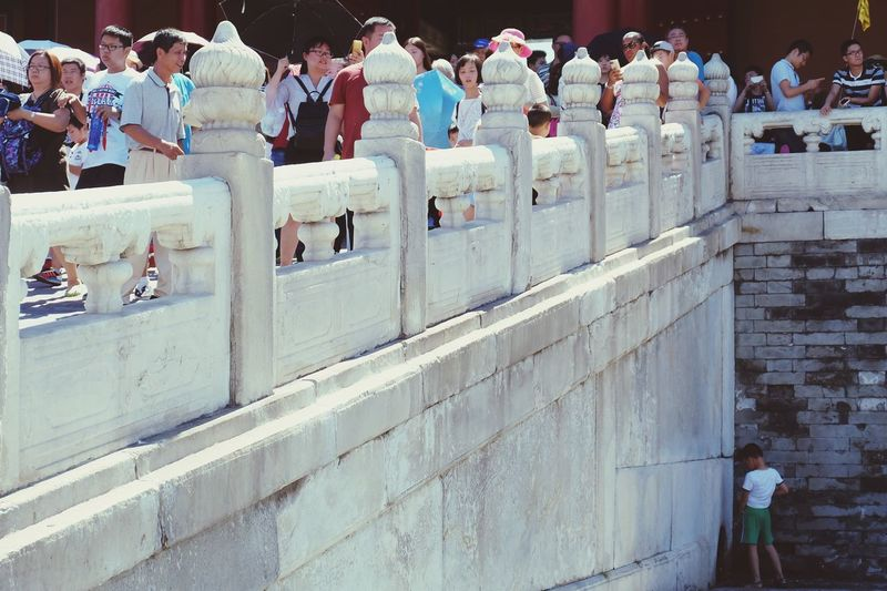 People And Places Oh Boy! Leisure Activity Travel Photography Beijing