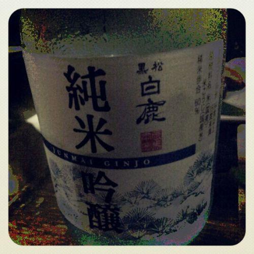 JunmaiGinjo ColdSake Icecold Sake