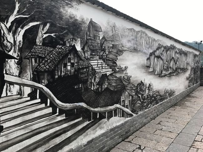 Mural History Great Work Architecture Place Of Heart Live For The Story Backgrounds Outdoors Art Is Everywhere Exterior Lifestyles Taking Photos Things I Like IPhoneography 壁畫裏的渡口🇨🇳栩栩如生