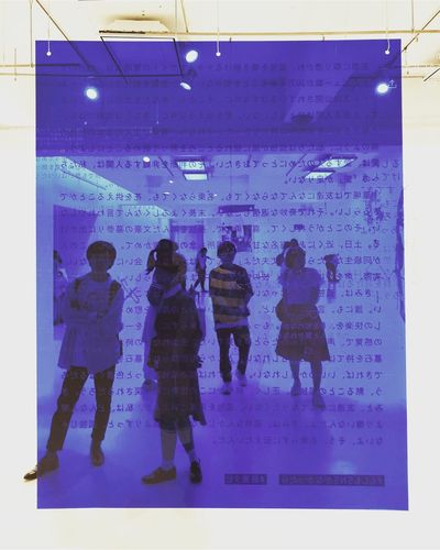 もしもSNSがなかったら。SNS展。 SNS展 3331 Arts Chiyoda Art Gallery No Standard World Streetphotography Adult Full Length Men Technology Women Indoors  Medium Group Of People Real People EyeEmNewHere EyeEmNewHere