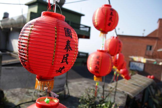 Lanterns Lantern Clifford Taiwan Tradition
