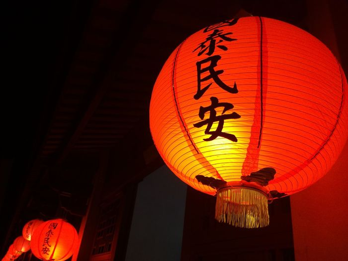 國泰民安,平安喜樂。 Chinese Lantern Country Kinmen Tourism Lanterns Nightphotography Peace Taiwan View