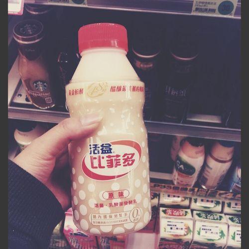 Taiwan Taiwan Food