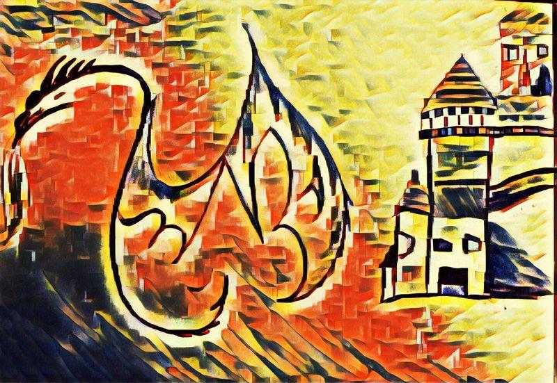 Ordu Karadeniz Graffiti Name Drawing çizim Sena Mypictures Mypic Mywall Multicolors  Dragon Dragonfly Castle Fire MyAngel Flying Flyinghigh Freedom