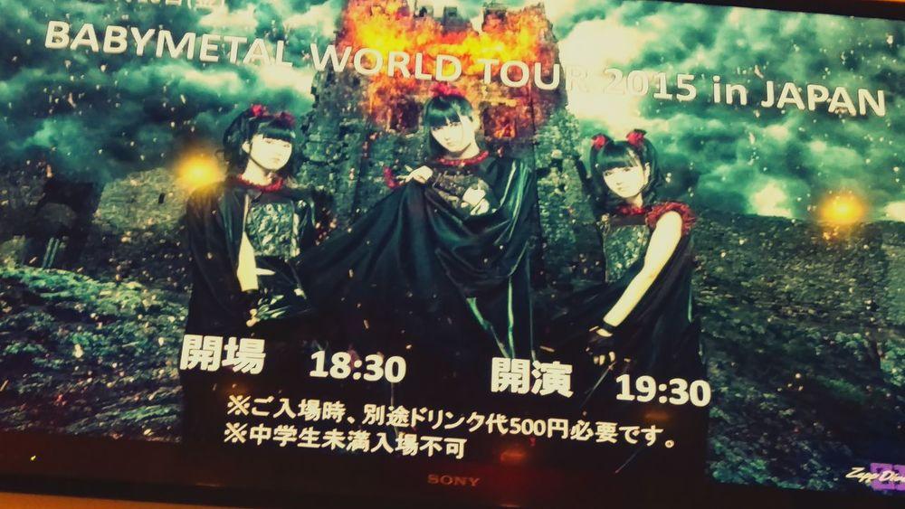 BABYMETAL Japanese Culture Idol SU-METAL YUI-METAL MOA-METAL