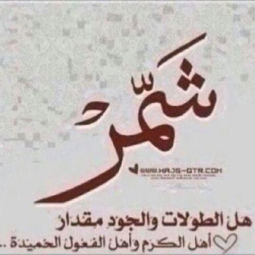 شمر الشمري شمري شمري_وافتخر F_16 الطنايا السناعيس