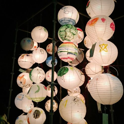 Tyouchin Japanesetraditional Learn & Shoot: After Dark Lamp