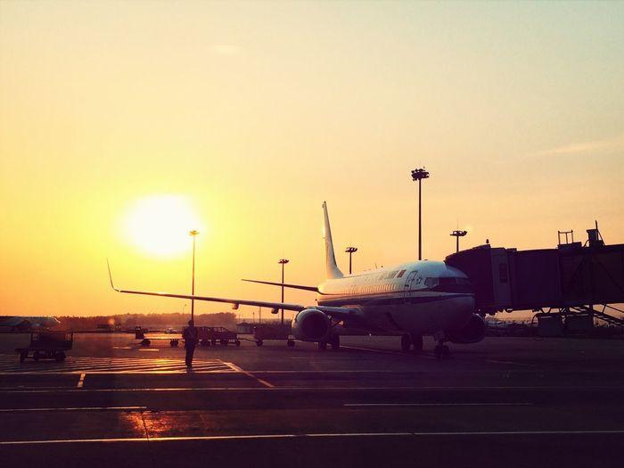 Goodbye Qingdao!