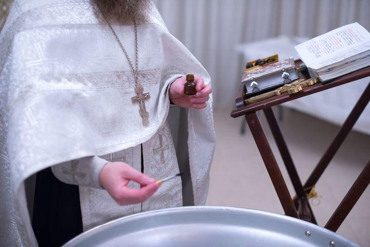 Orthodox Priest In Church